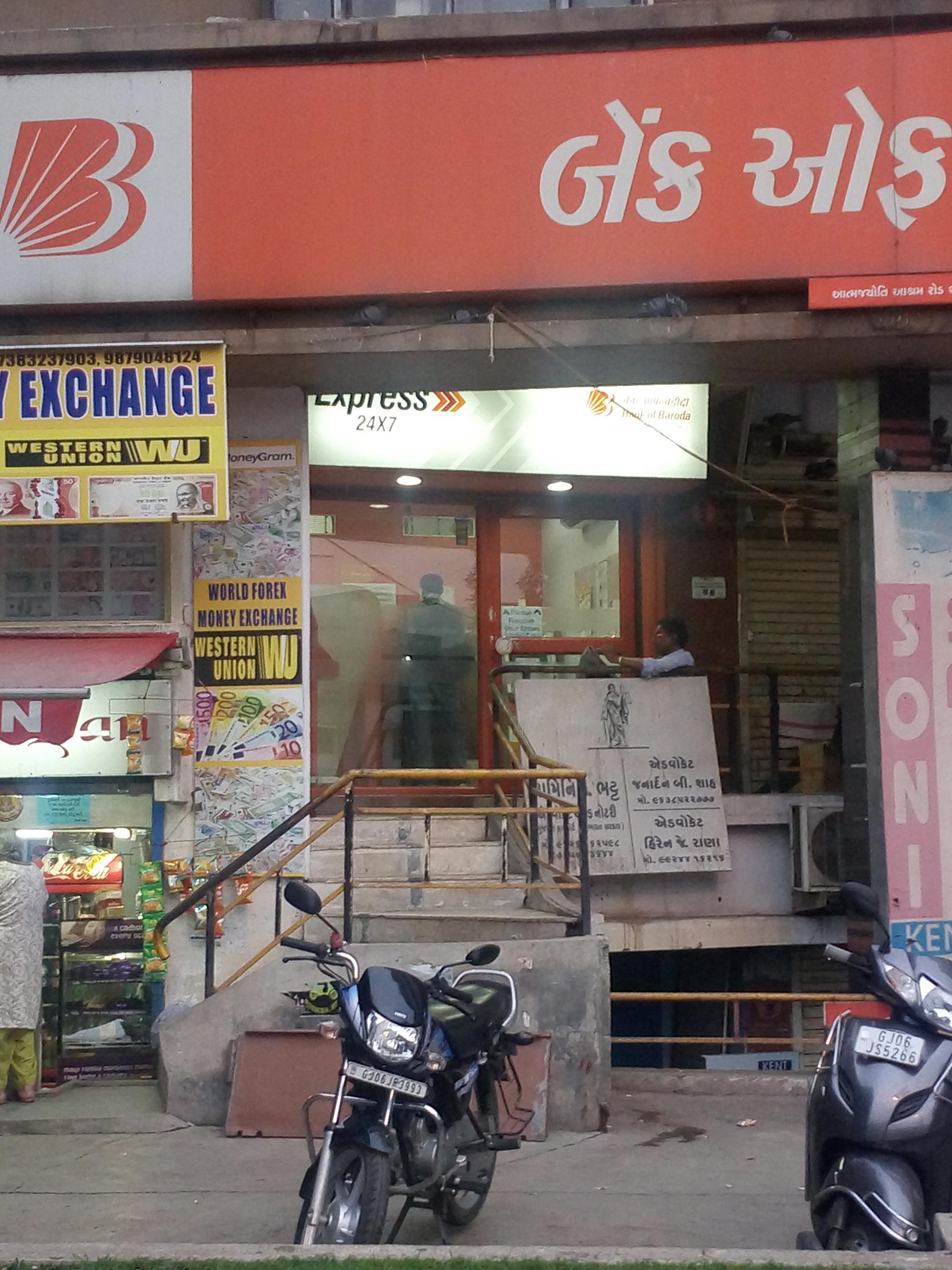 Bank Of Baroda ATM Atmajyoti Race course road is without Ramp and having awkaward steps Inaccessible for all Divyang