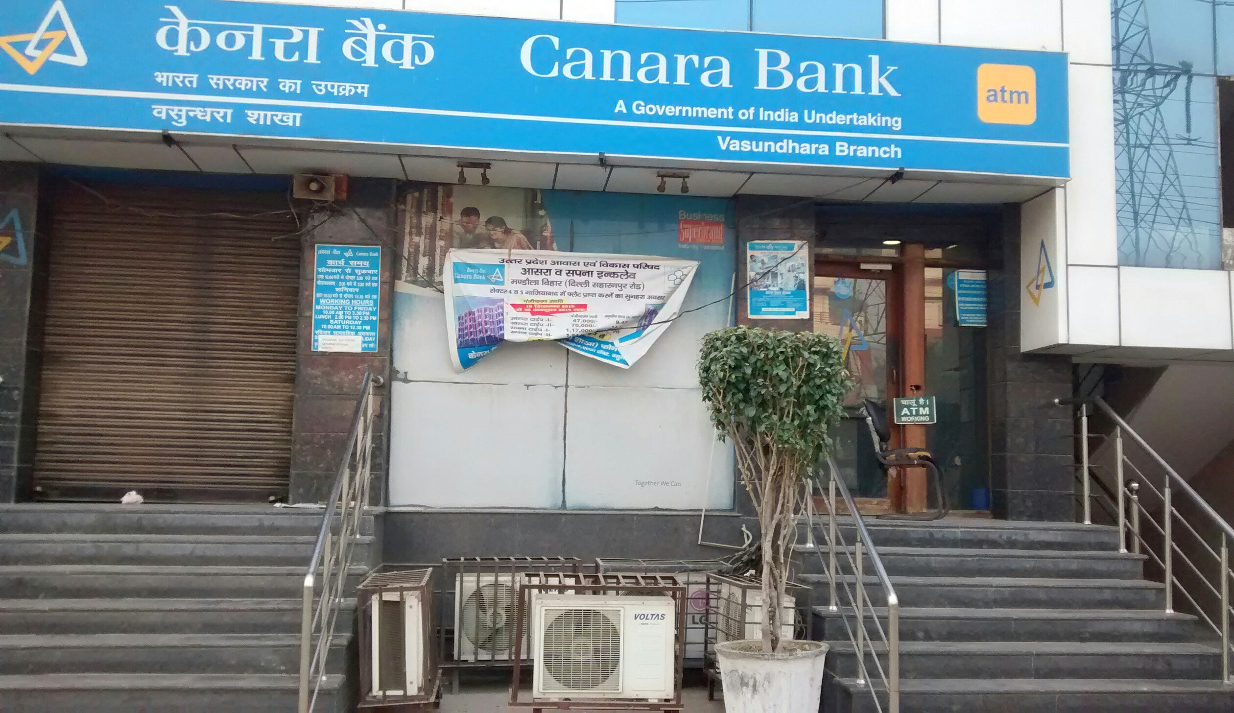 Complained many times of no ramp at main branch & ATM of Canara Bank at SG Alpha tower, Vasundhara