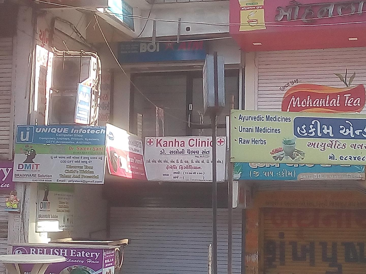 BOI ATM at 2nd floor without any Ramp and Lift  at Kadak Bazar Vadodara. Inaccessible for all kind of Divyang as well as Sr Citizen