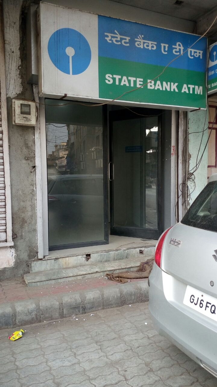 InaccessibleATM of SBI without Ramp and  Hurdle of steps to access  bank banking facilities