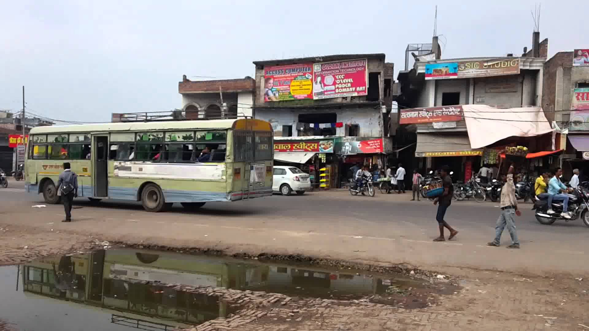 There is no accessible bus in UPSRTC for persons with physically Disabled. So, getting problem to travel.